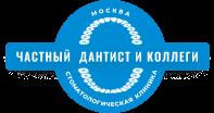 Лечение зубов метро Динамо – стоматология Частный Дантист